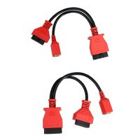 BMW F Series Ethernet Cable for Autel Maxisys MS908 PRO