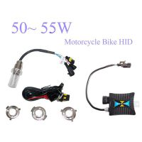 H1 H4 H6 H7 6000K 35W Motorcycle Bike HID Hi/Low Beam Bi-xenon Kit+Slim Ballast