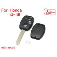 5pcs/lot Remote key shell 2+1 button (with paper sticker) for Honda