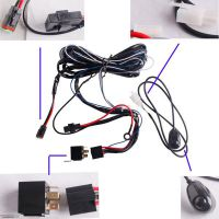 Spot/Flood LED Work Driving light Wiring Loom Harness 12V 40A Switch Relay Driving Light off road