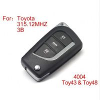 Modified Remote Key 3 Buttons 315MHZ for Toyota (not including the chip sa951)